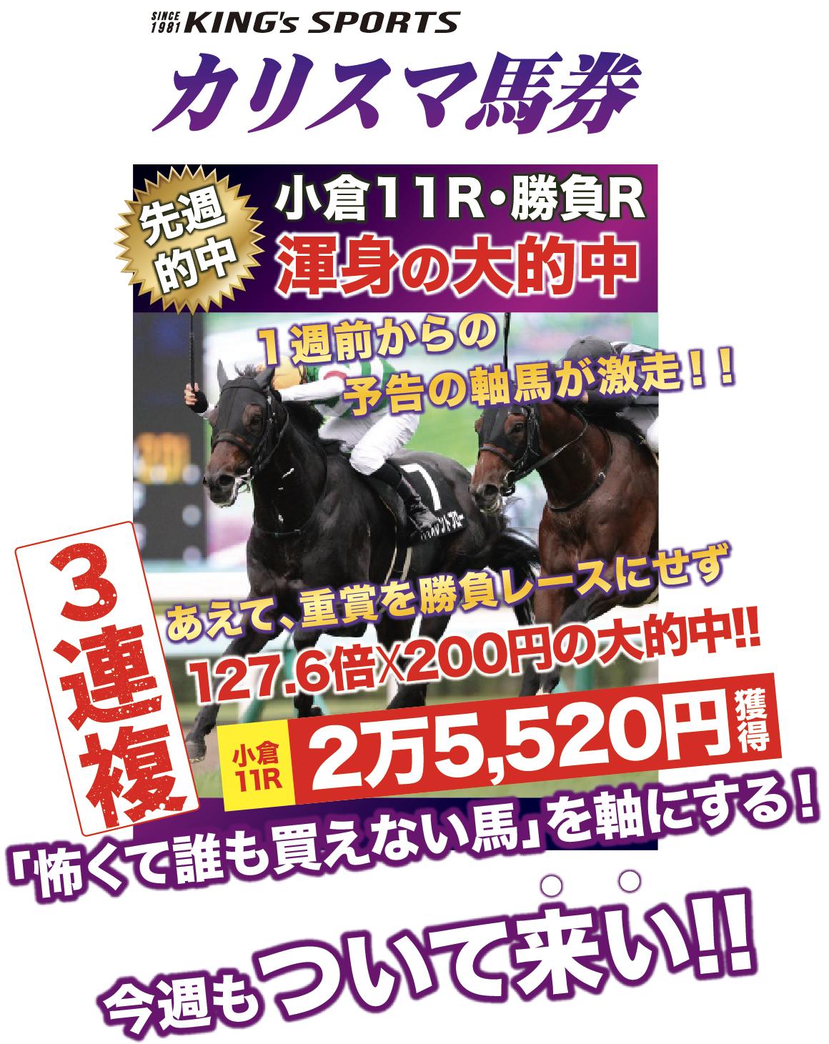 ステークス 京都 2020 牝馬